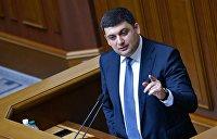 Гройсман поборется за Украину, но не сейчас