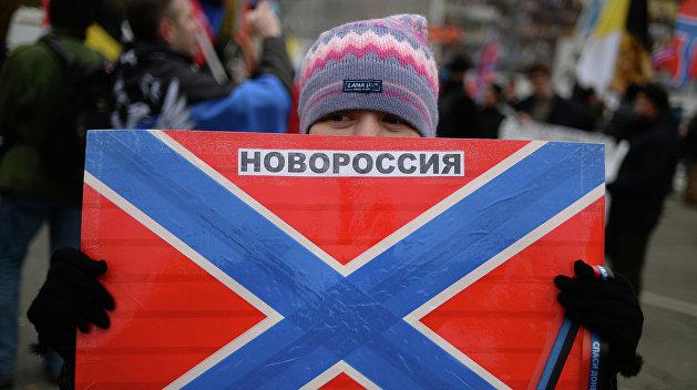 Lenta.ru: От Новороссии до Малороссии