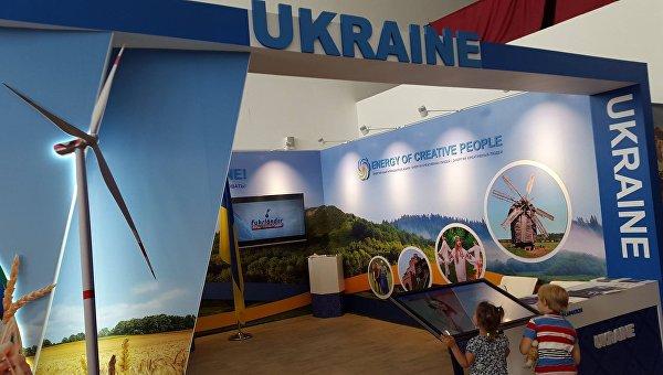 «Несовместима с будущим»: Украине отказано в счастливом будущем