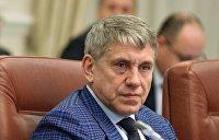 Глава Минэнерго рассказал о ядерном паритете России и США на Украине