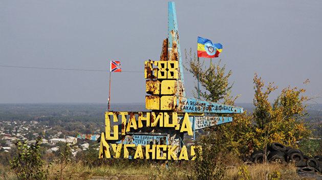 Украина сорвала отвод сил у Станицы Луганской - Дейнего