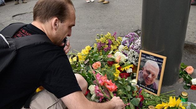 В Киеве появится сквер имени Павла Шеремета