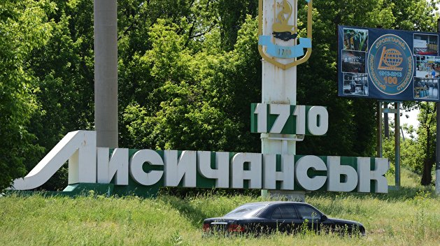 Григоришин оставит Лисичанск без воды