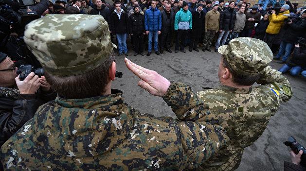 На Украине рассказали, как избежать мобилизации