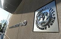 МВФ не понравился законопроект Порошенко об Антикоррупционном суде