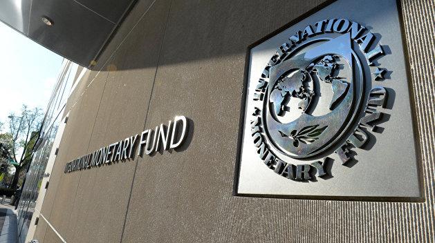 МВФ потребовал от Киева поднять цены на газ для населения