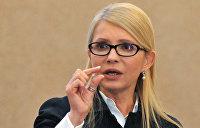 Украинские антикоррупционеры взялись за Тимошенко