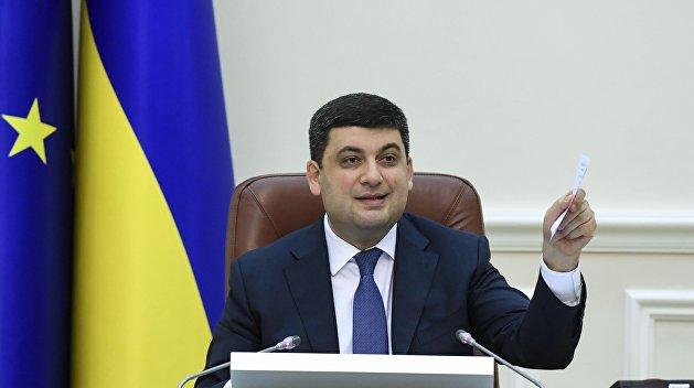 Гройсман рассказал, во сколько обходится Украине внешний долг
