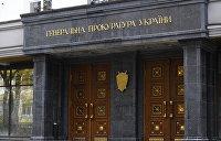 Янукович, Азаров и все-все-все: ГПУ запланировала 12 допросов в один день