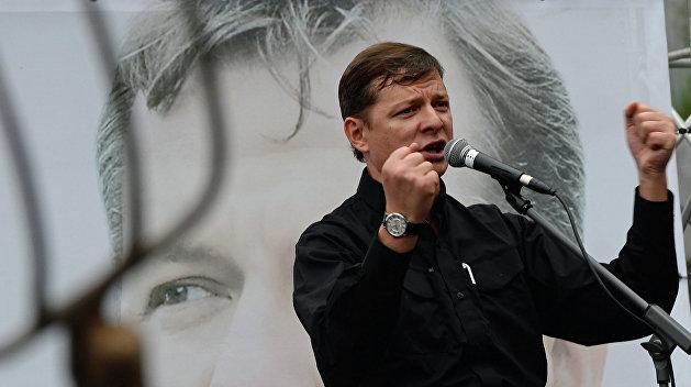 Киевский суд закрыл дело против Ляшко