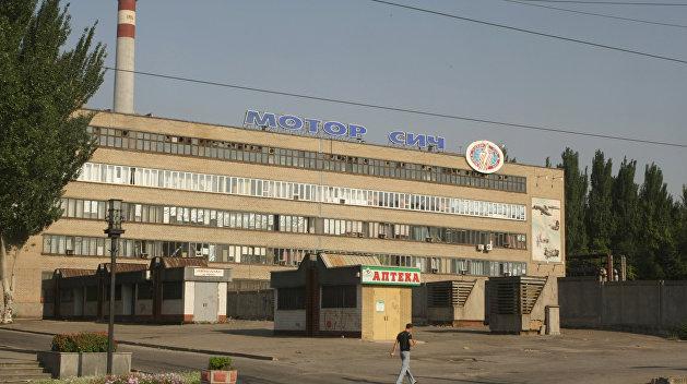 Суд повторно арестовал 56% акций предприятия «Мотор Сич»