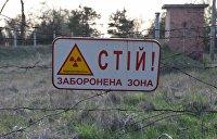 Сериал «Чернобыль» увеличил поток туристов в зону отчуждения почти в два раза