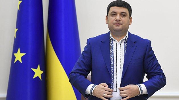 Гройсман: Украину лишили права голоса в ВОЗ