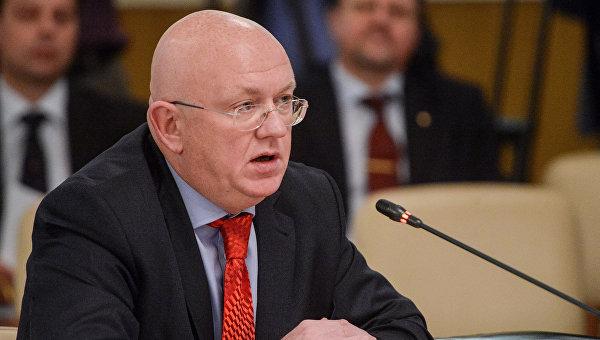 Назначен постоянный представитель России при ООН