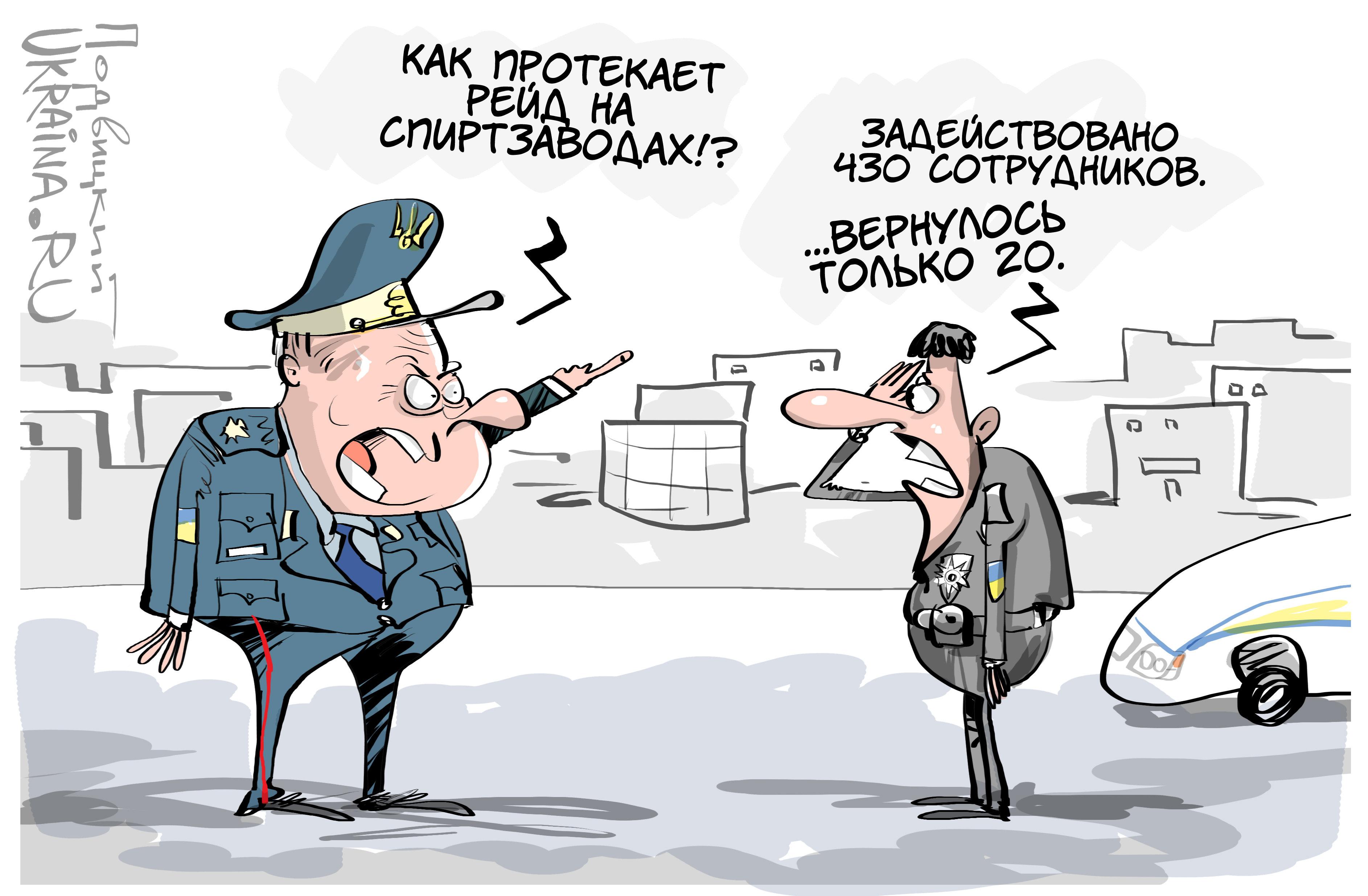 Атака Порошенко на спиртзаводы обернулась многочисленными потерями