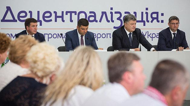 «Оппозиционный блок» не поддержит децентрализацию от Порошенко