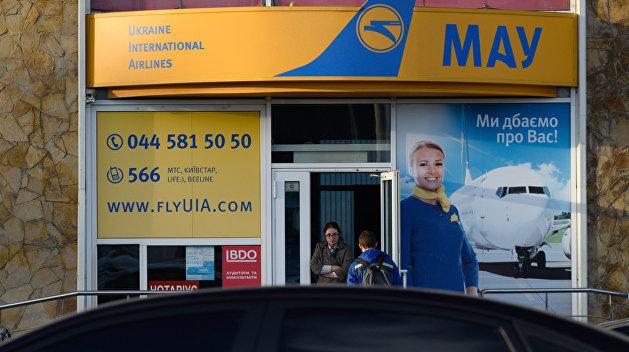 «Международные авиалинии Украины» подали в суд на правительство и Ryanair