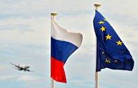 Евросоюз согласовал санкции против России и Китая