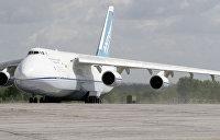 Афера с «Русланом». Украинское авиастроение без России умирает