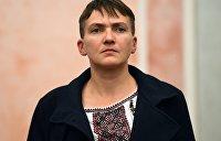 Гаспарян: Савченко ждет судьба Бандеры и Шухевича