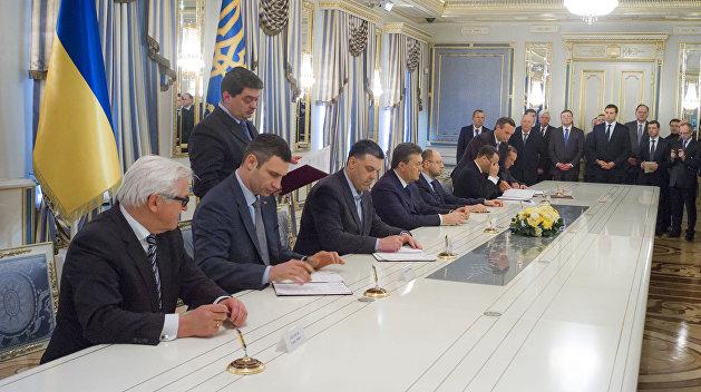 Защита Януковича заявила об исчезновении оригинала Соглашения с оппозицией 2014 года