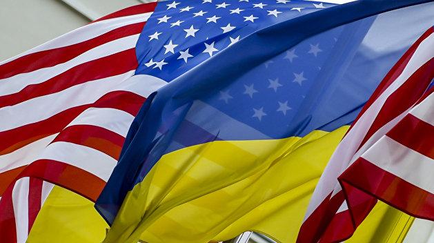 «Взгляд»: Вашингтон переводит Украину на новую модель отношений
