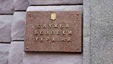 Эскадроны смерти имени Петра Порошенко. Во что превратилась СБУ после 2014 года