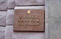 СБУ открестилась от участия в провокации с «вагнеровцами» в Белоруссии