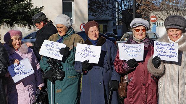 Не досчитались русских: украинские социологи насчитали 92% этнических украинцев на Украине