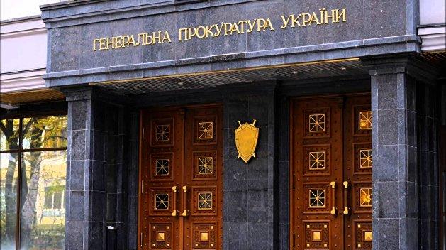 На генпрокурора Украины совершено покушение