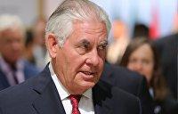 Тиллерсон: США продолжат попытки нормализовать отношения с Россией