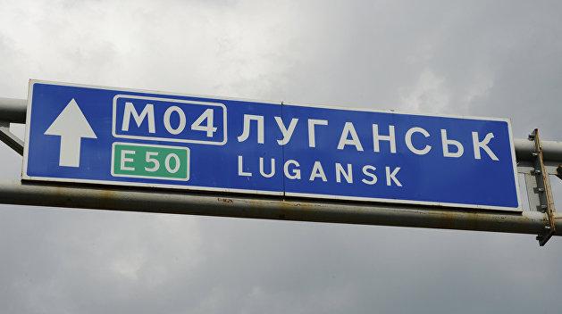 Тымчук: В Луганске неизвестные взорвали военкомат