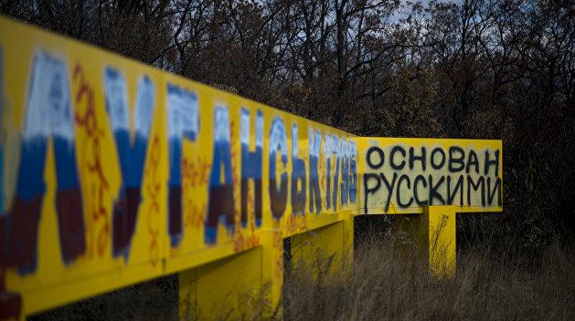 В Луганске совершен теракт