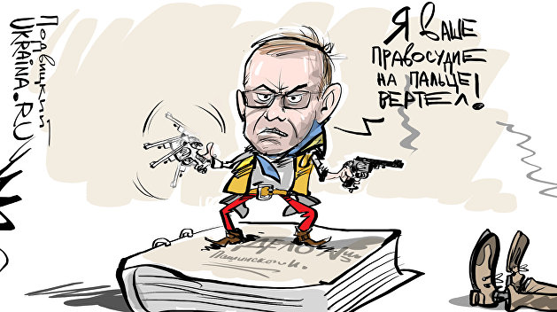 Генпрокуратура вернула нардепу-стрелку Пашинскому пистолет