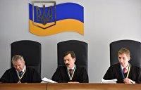 Адвокат Януковича не успел вернуться из России к заседанию суда по делу о госизмене