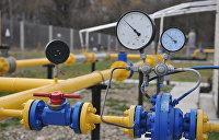 Румынский газ для Украины. Ловкость рук и никакого мошенничества