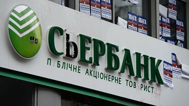 МИД РФ: Киев стреляет себе в ногу, блокируя российские банки
