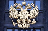 Удар без сдачи: Россия вводит санкции, которые нанесут ущерб Украине