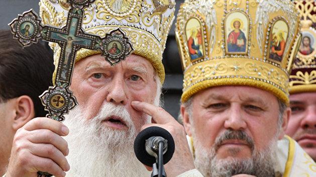 Филарет и раскольники заявят о насилии со стороны канонического православия