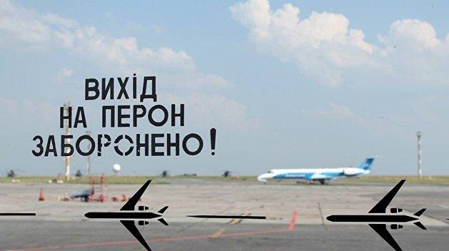 Почему над Украиной опасно летать