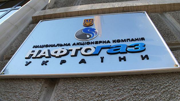 «Нафтогаз Украины» подал в суд на Еврокомиссию