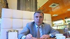Депутат Качура предложил Витренко раскошелиться, если он хочет стать министром
