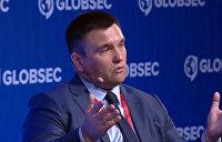 Климкин призывает Запад отказаться от российского газа