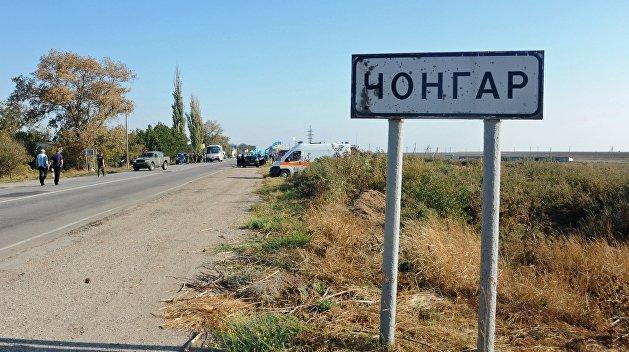 РИА Новости: Охота на крымчан - как сотрудники СБУ вербуют жителей полуострова
