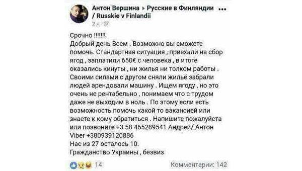 «Свалят все». Почему пустеет Украина