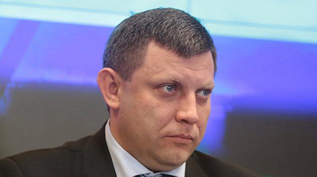 Захарченко: Малороссии не будет