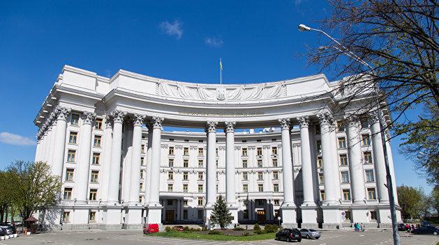 МИД Украины сравнил предоставление паспортов РФ жителям ДНР и ЛНР с политикой нацистов