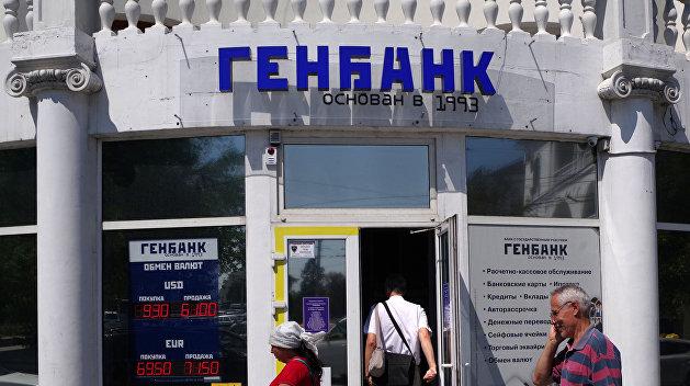 Аксенов заверил в стабильности одного из двух основных банков Крыма