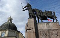 Литва не признала выборы президента РФ в Крыму