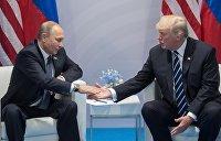 США и Россия. Вероятность «Большой сделки» не исключается